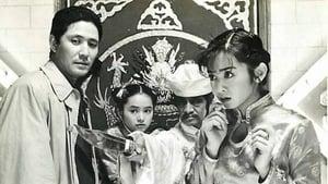 Japanese movie from 1990: Hong Kong Paradise