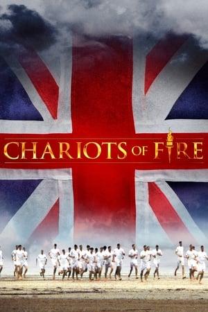 Chariots of Fire – Carele de foc (1981)