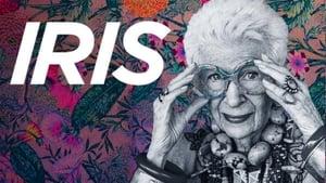 Iris [2014]