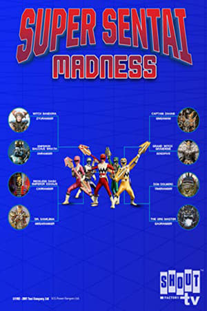 Image Super Sentai Madness: The Live Show
