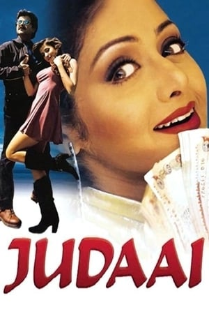 Judaai 1997 Full Movie