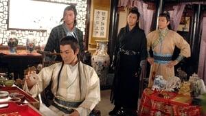 مشاهدة مسلسل The Four مترجم أون لاين بجودة عالية