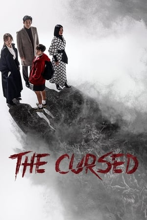 The Cursed (2020)
