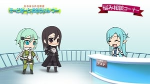Sword Art Online Season 0 :Episode 16  Sword Art Offline II 4