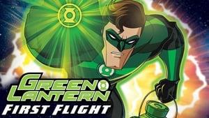 poster Green Lantern: First Flight