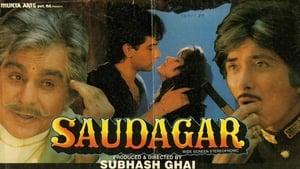 Hindi movie from 1991: Saudagar