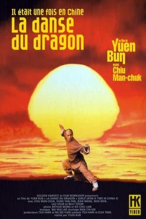 Il était une fois en Chine 4 : La Danse du dragon