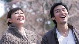 Makuko (2019)