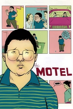 The Motel-Sung Kang