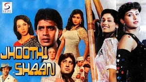 English movie from 1991: Jhoothi Shaan