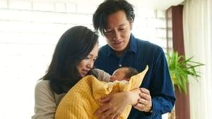 مشاهدة فيلم True Mothers مترجم