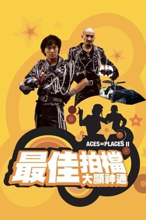 Aces Go Places II (1983)