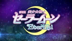 Bishoujo Senshi Sailor Moon Eternal 1