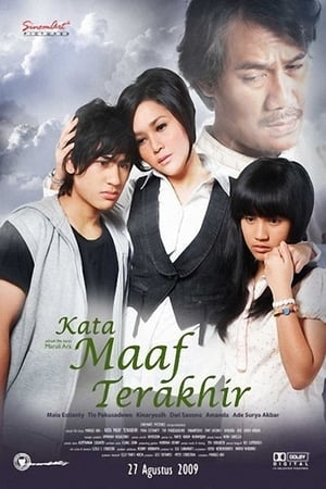 Kata Maaf Terakhir (2009)