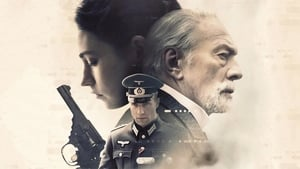The Exception (2017)