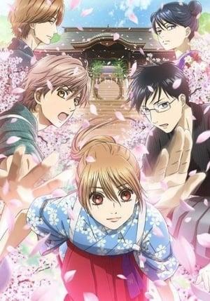 Chihayafuru: Saison 3 Episode 10