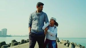 Lakshmi (2018) Telugu Full Movie Online Download