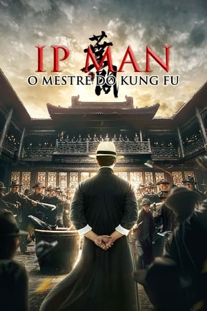 Ip Man: O Mestre do Kung Fu - Poster