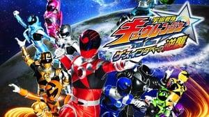 مشاهدة فيلم Uchuu Sentai Kyuranger The Movie: The Geth Indaver Strikes Back! مترجم
