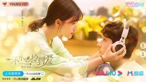 Nonton Please Feel At Ease Mr. Ling Episode 19 Sub Indo Drama China