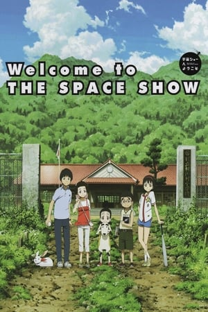 Welcome to the Space Show (2010)