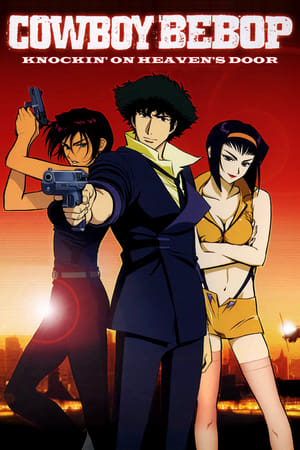 Play Cowboy Bebop: The Movie