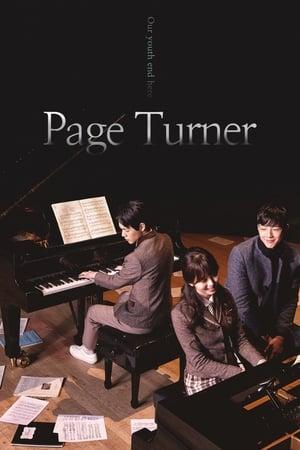 Page Turner