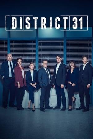Image District 31