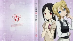 poster Kaguya-sama: Love is War