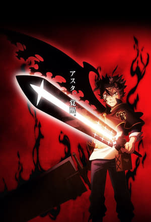 Black Clover – Dublado & Legendado