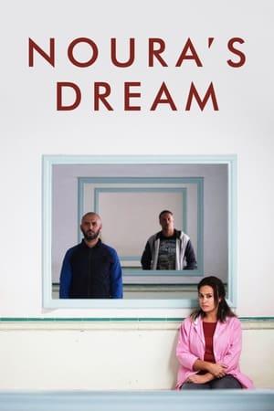 نورا تحلم Noura's Dream