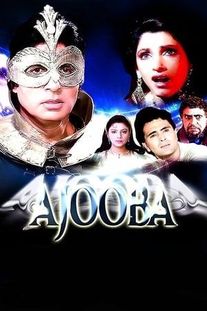 Ajooba Bollywood Movie Watch Online