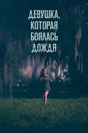 poster Fear of Rain