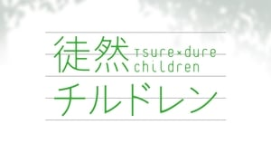Tsurezure Children Episode 3
