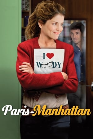 პარიზი-მანჰეტენი Paris-Manhattan