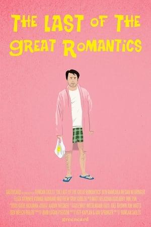 The Last of the Great Romantics-Kumail Nanjiani
