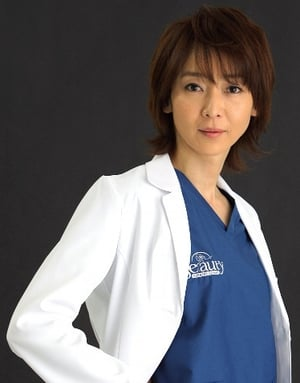Izumi Inamori isAki kato