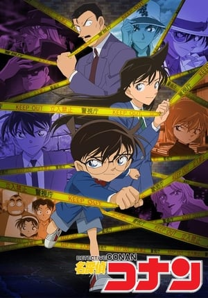 Detetive Conan Episódio 985