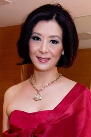 Pat Ha isChan Chiu&#039