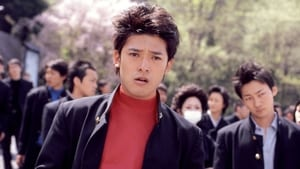 Japanese movie from 2005: Pacchigi!