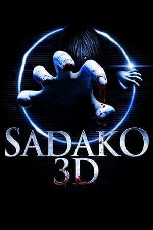 Sadako 3D Film