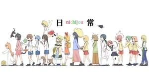 Nichijou: My Ordinary Life