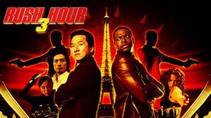 Rush Hour 3 – Αλεξίσφαιροι ντετέκτιβ 3