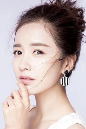 Li Chun' is