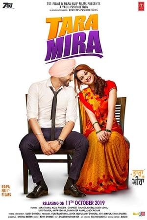 Tara Mira Punjabi Movie Watch Online