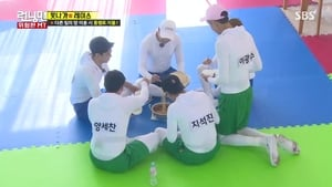 Watch S1E321 - Running Man Online