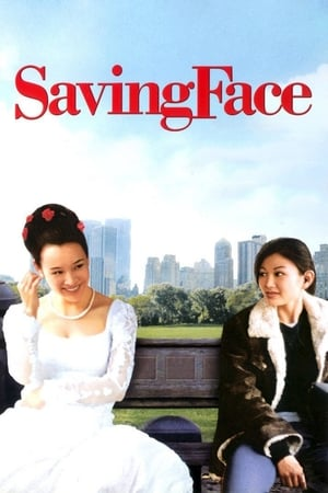 Saving Face streaming