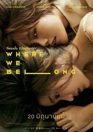 Where We Belong (2019) Subtitle Indonesia