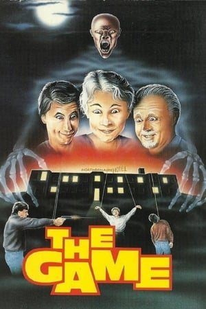 Poster The Game (1984)