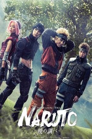 Image Naruto Live